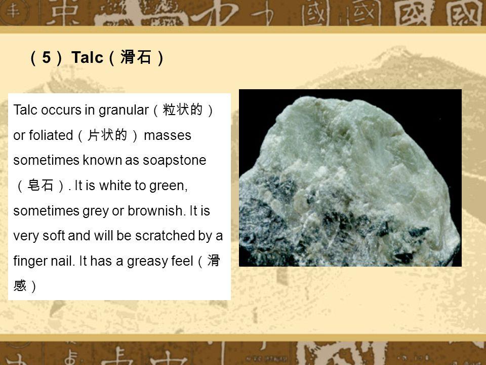 四、 Metamorphic rock (变质岩) Metamorphic rocks are generated by recrystallization of either igneous or sedimentary rocks by the action of any or all of the following: Pressure, Temperature, Pore Fluids.