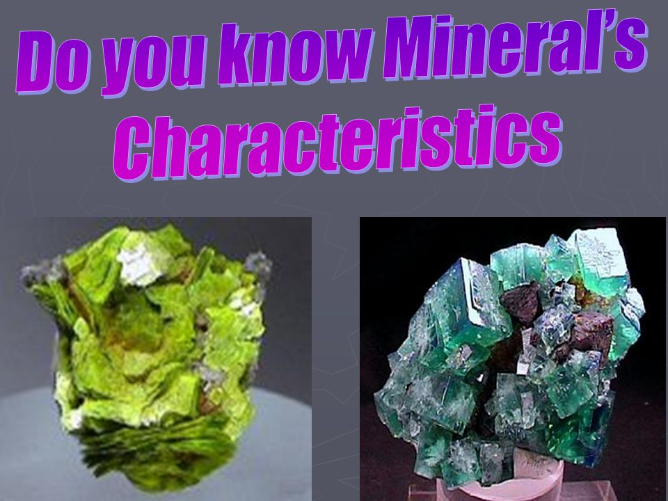 So what is a mineral? W hat are the characteristics of all minerals? So what is a mineral? A naturally occurring, inorganic solid that has a crystal s