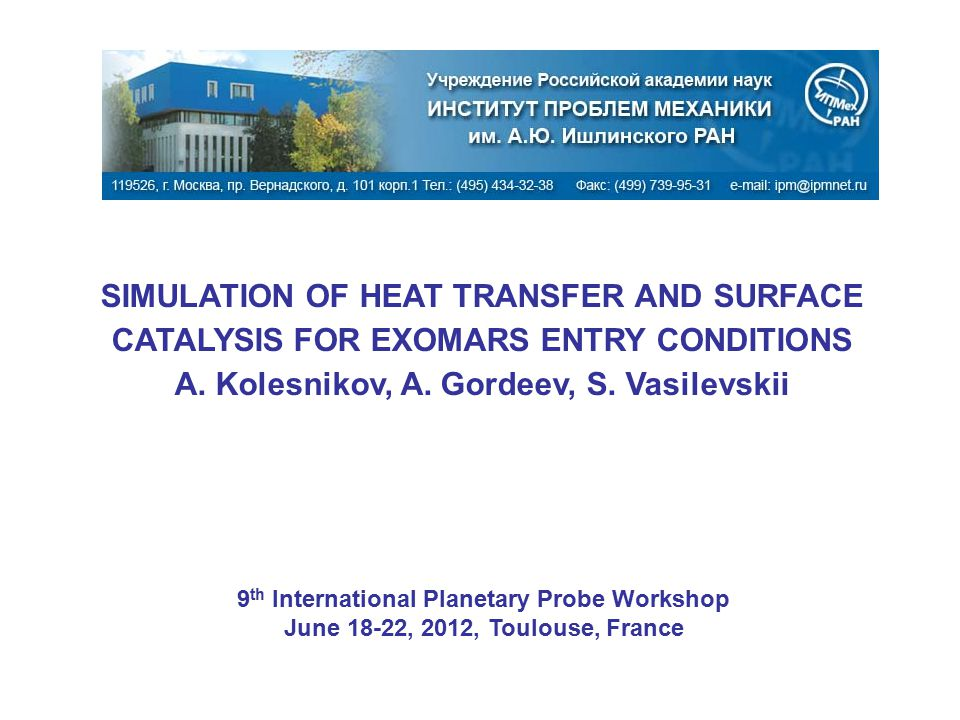 SIMULATION OF HEAT TRANSFER AND SURFACE CATALYSIS FOR EXOMARS ENTRY CONDITIONS A.