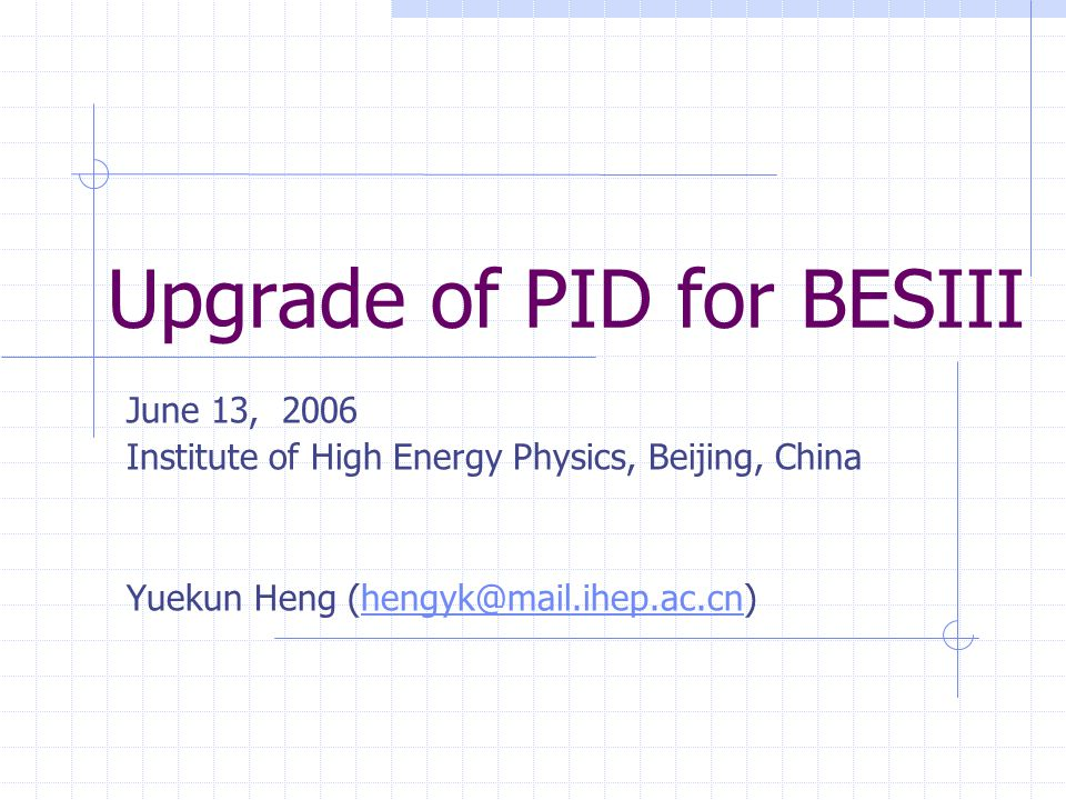 BESIII Experimental Searching for D 0 D 0 Mixing (From He Kanglin )  Big challenge to PID (Kπchannel) Main backgrounds come from the double miss-PID  Searching in semi-leptonic decay modes are experimental difficulty with 2 missing neutrino (hard to reduce background contribution to 10 -4 )  Monte Carlo study with different PID (TOF resolution)