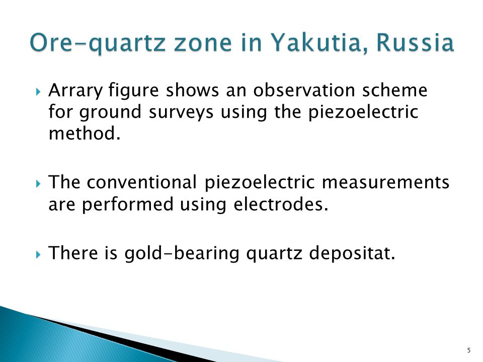  Arrary figure shows an observation scheme for ground surveys using the piezoelectric method.