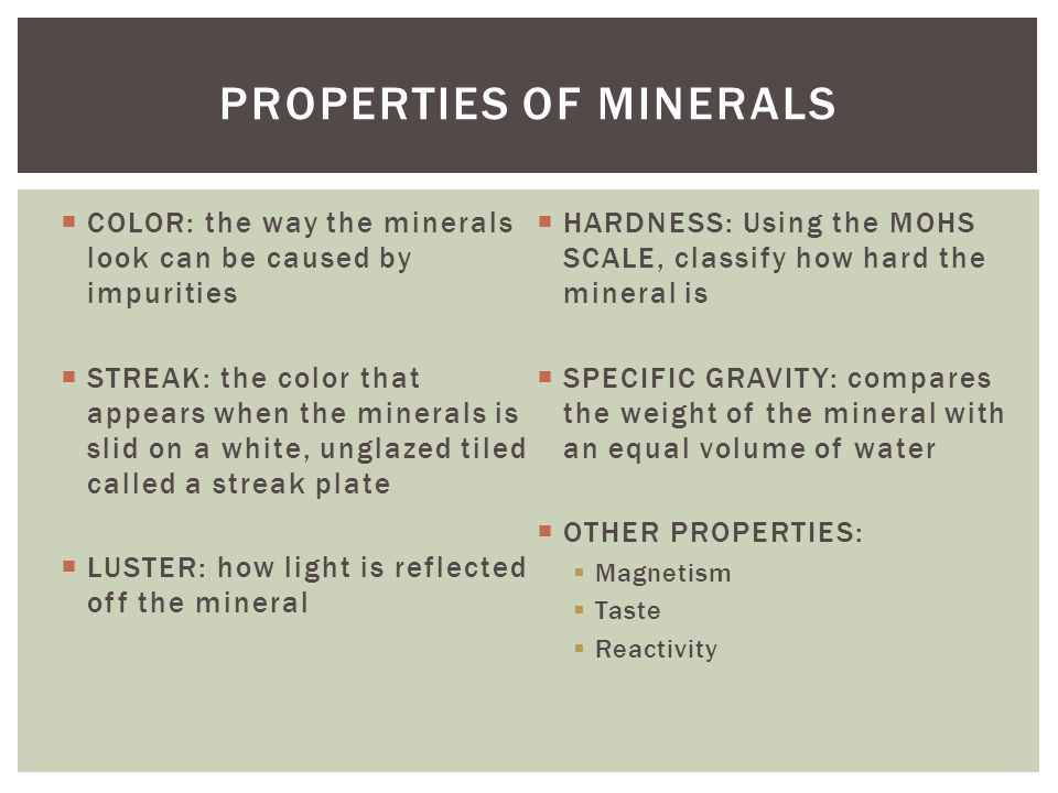  Most of the rock-forming minerals are silicates, which contain silicon and oxygen.