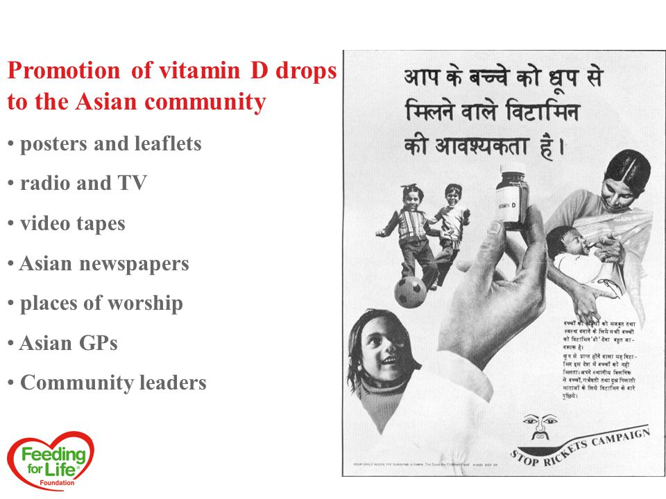 Promotion of vitamin D drops to the Asian community posters and leaflets radio and TV video tapes Asian newspapers places of worship Asian GPs Community leaders