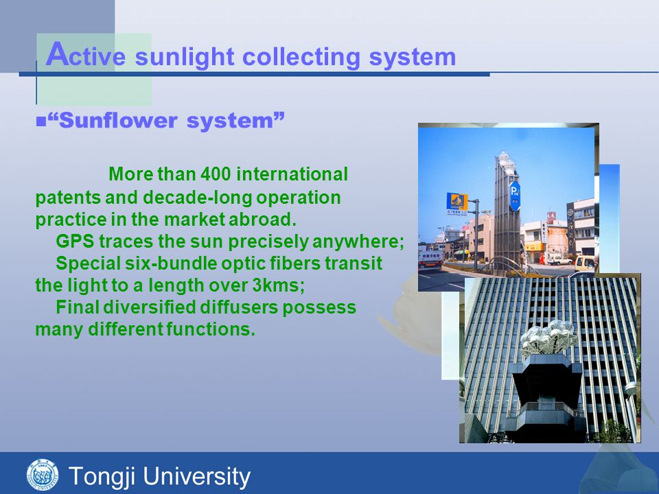 A ctive sunlight collecting system Sunflower system More than 400 international patents and decade-long operation practice in the market abroad.
