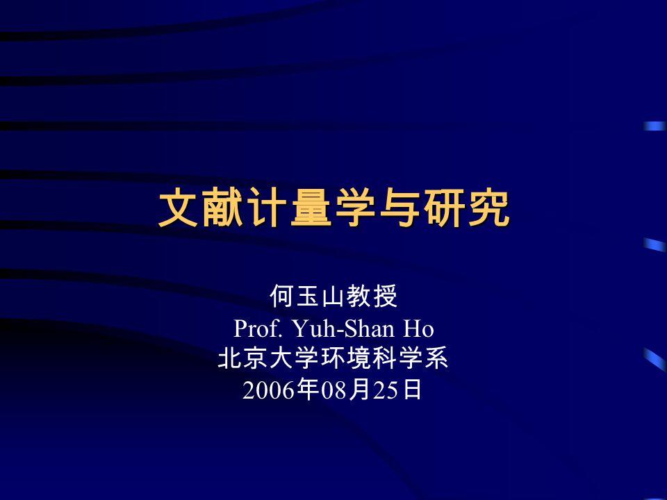 Bibliometric  Pritchard, J.(1969), Statistical bibliography or bibliometrics.