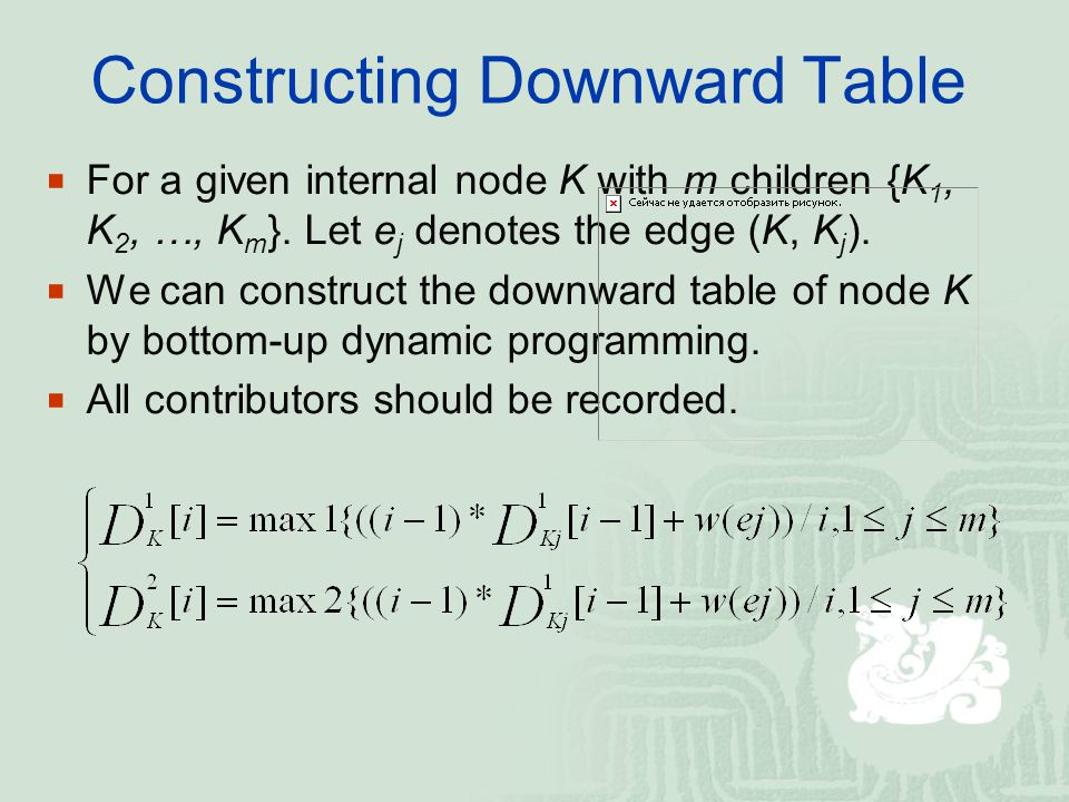 Constructing Downward Table  For a given internal node K with m children {K 1, K 2, …, K m }.