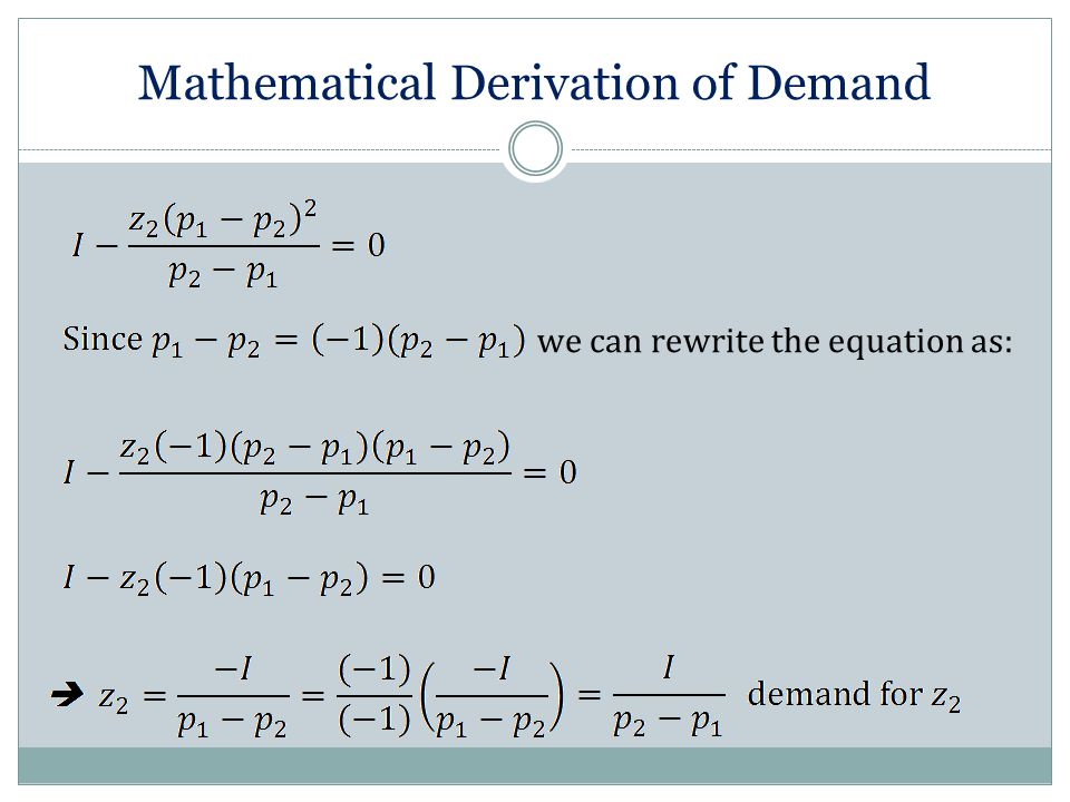 we can rewrite the equation as: