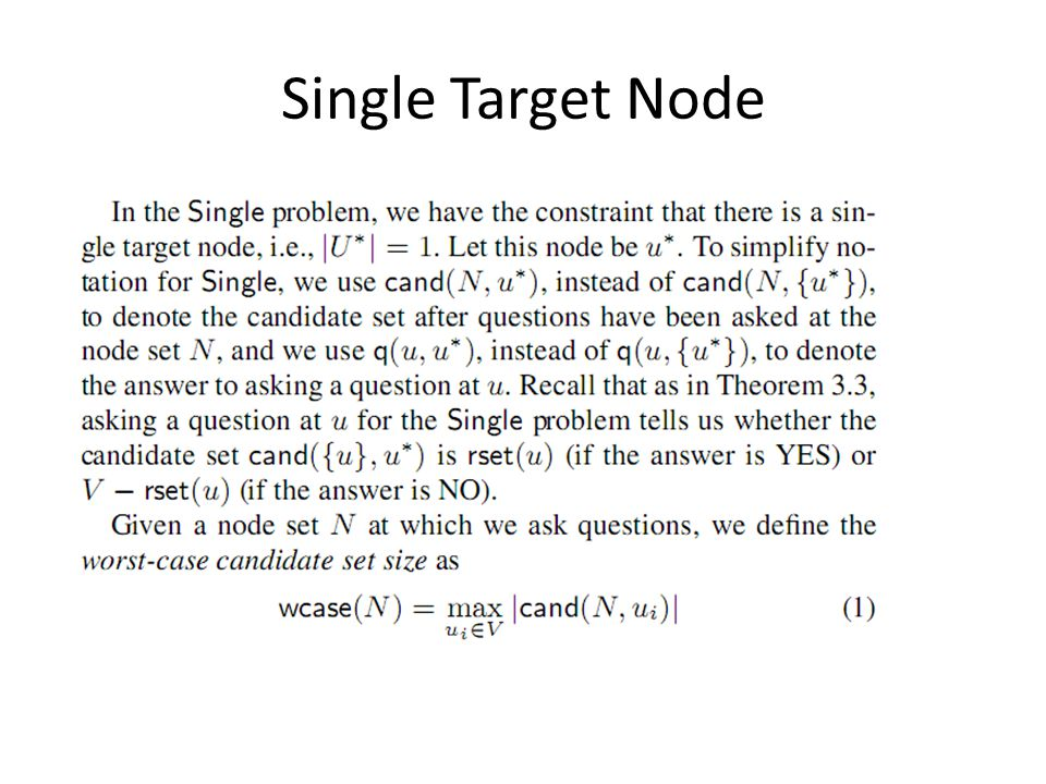 Single Target Node
