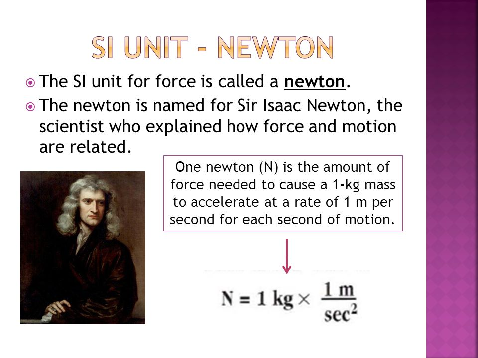 Even without doing calculations, Newton s second law helps you understand how force, mass, and acceleration are related.