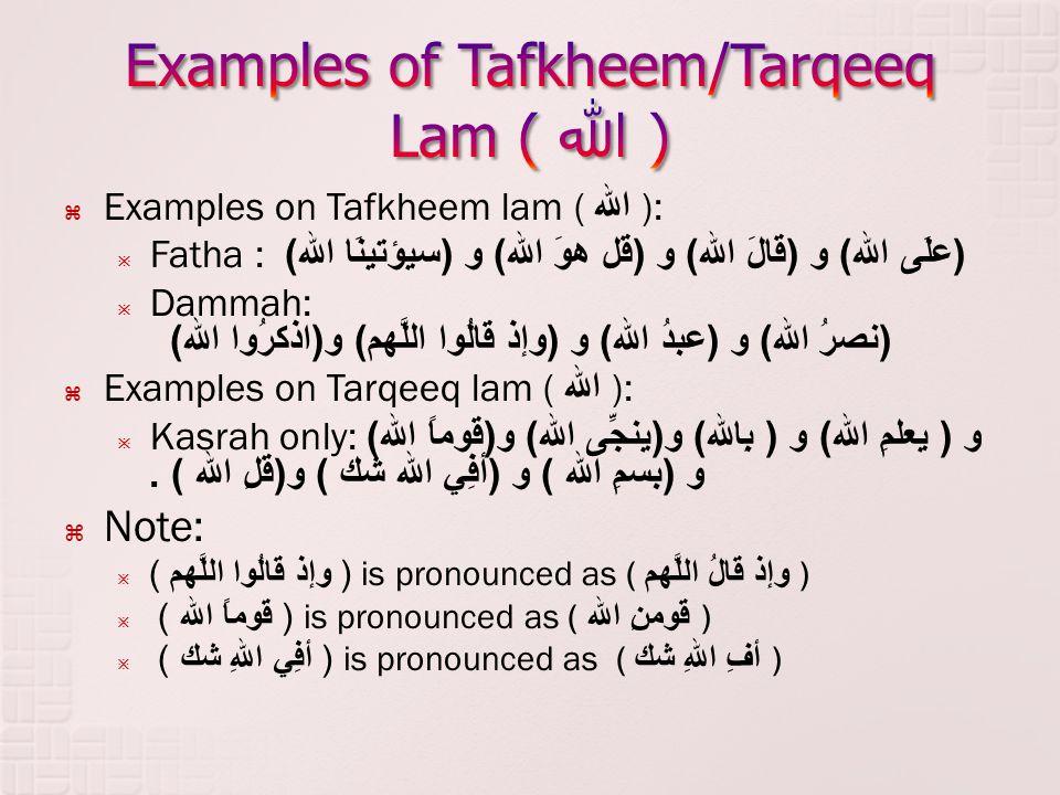  Examples on Tafkheem lam ( الله ):  Fatha : ( علَى الله ) و ( قالَ الله ) و ( قل هوَ الله ) و ( سيؤتينَا الله )  Dammah: ( نصرُ الله ) و ( عبدُ ال