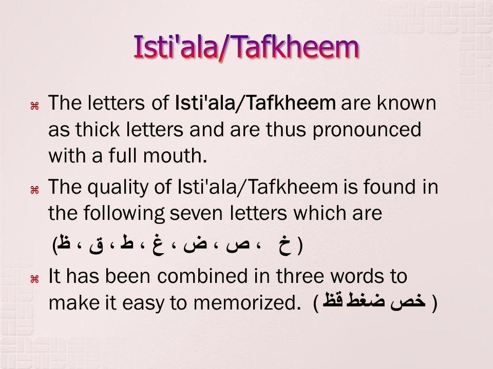  The thickness of the letters of Isti ala/Tafkheem vary depending on the Haraka on the letter.