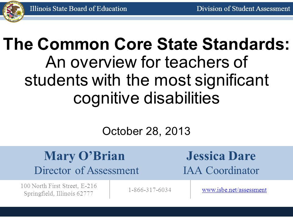 Division of Student AssessmentIllinois State Board of Education Hunter http://www.youtube.com/watch?v=IV9cK- wNA9M&feature=youtu.behttp://www.youtube.com/watch?v=IV9cK- wNA9M&feature=youtu.be 11