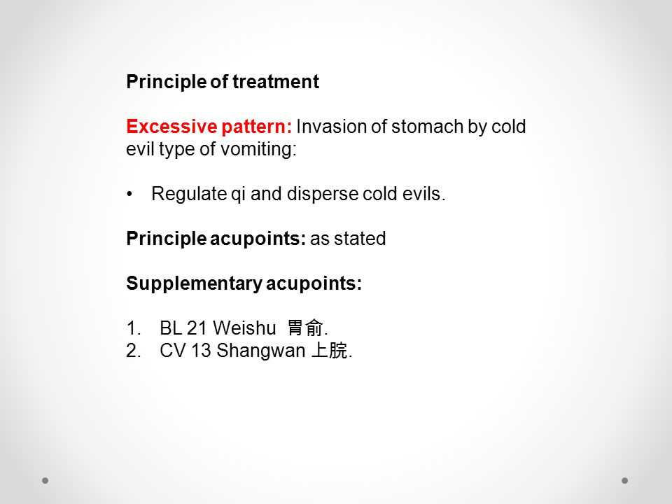 Principle of treatment Excessive pattern: Invasion of stomach by cold evil type of vomiting: Regulate qi and disperse cold evils.