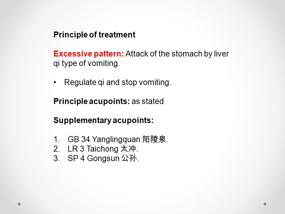 Principle of treatment Excessive pattern: Attack of the stomach by liver qi type of vomiting.