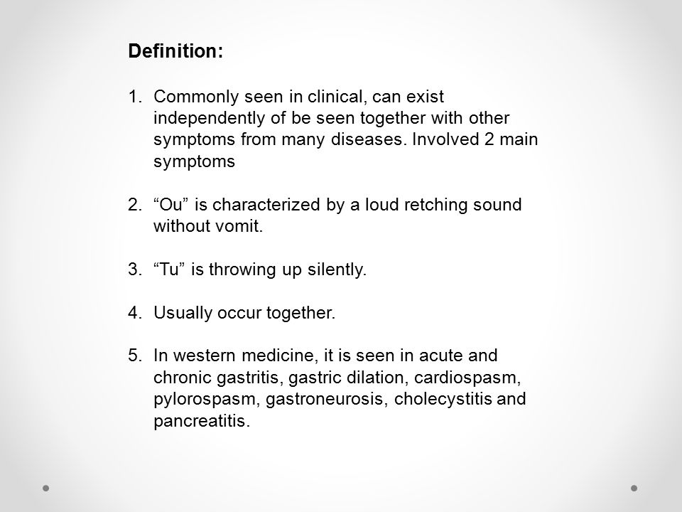 Definition: 1.Commonly seen in clinical, can exist independently of be seen together with other symptoms from many diseases.