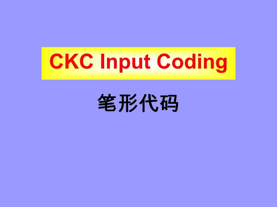 CKC Input Coding