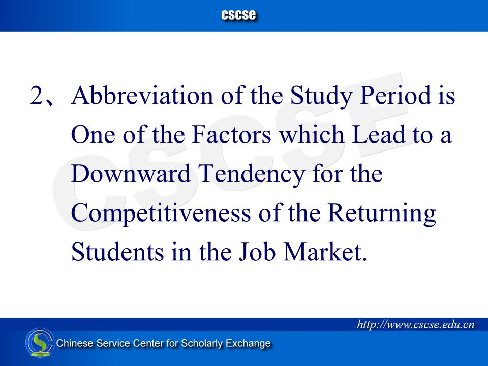 2 、 Abbreviation of the Study Period is One of the Factors which Lead to a Downward Tendency for the Competitiveness of the Returning Students in the Job Market.