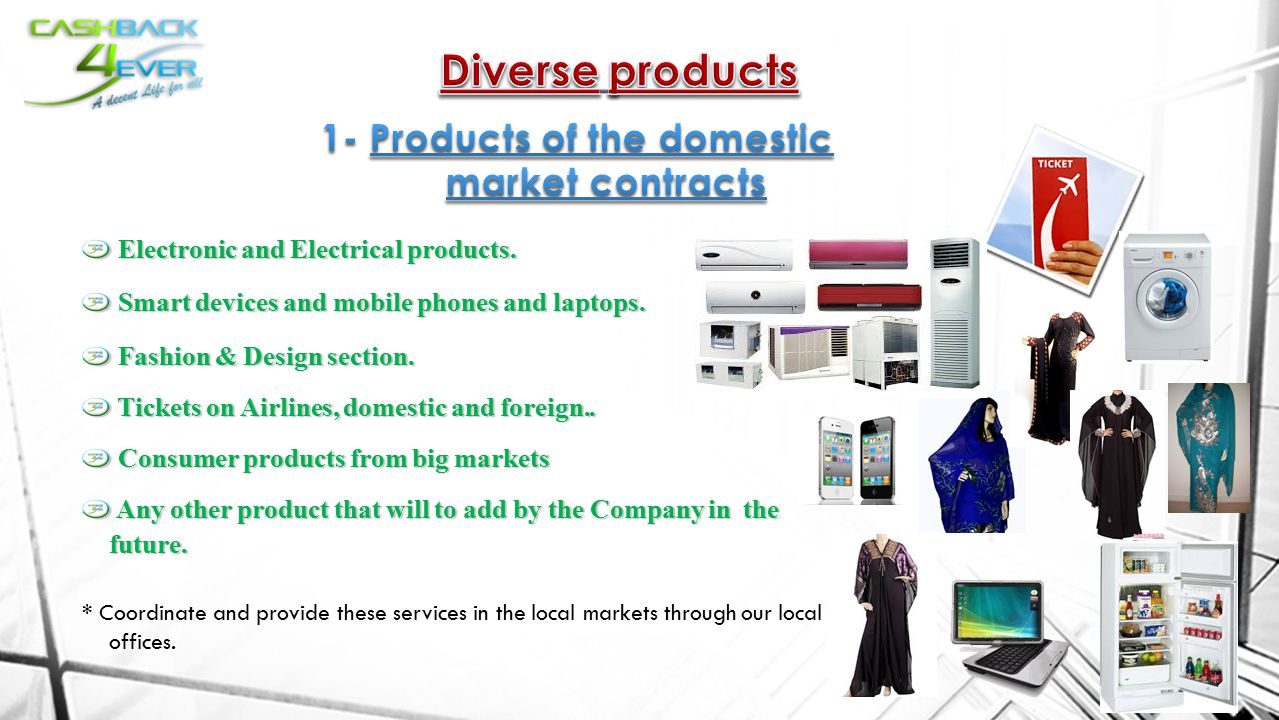 Electronic and Electrical products. Electronic and Electrical products.