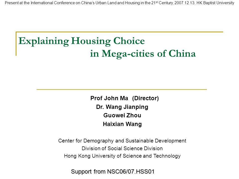 Background in the early 2000s Four mega-cities: SH, SZ, BJ, GZ  Dual housing systems  Booming housing markets and soaring price  Housing/Education/Medicare as 3 big mountains Is the market going crazy.