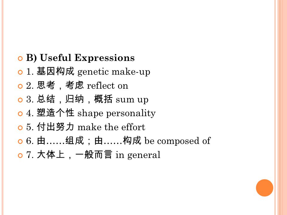 B) Useful Expressions 1. 基因构成 genetic make-up 2. 思考,考虑 reflect on 3.