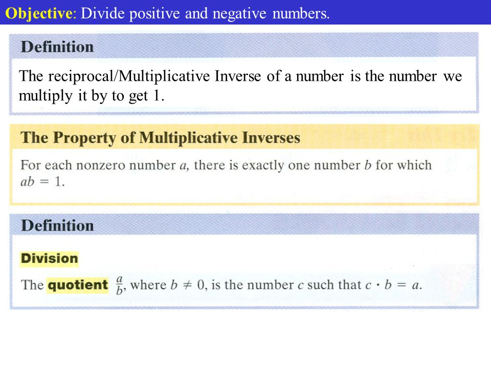 Objective: Multiply positive and negative numbers. Multiplication Rules