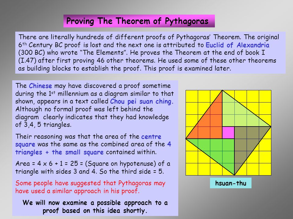 Tetrahedron Octahedron Icosahedron Hexahedron Do-decahedron The Pythagorean School consisted of about 600 followers.