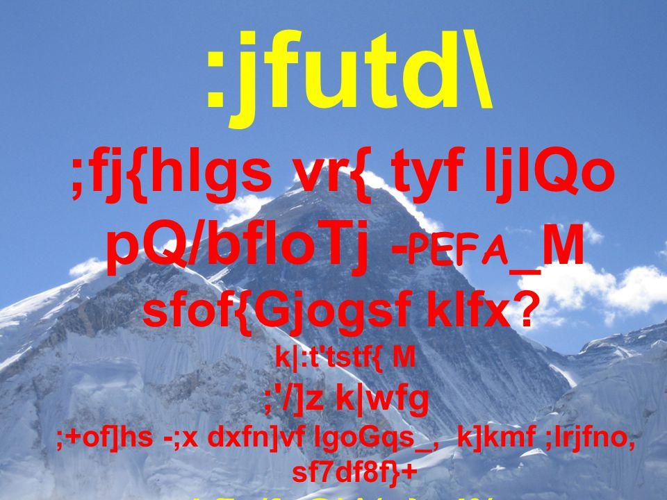 1 :jfutd\ ;fj{hlgs vr{ tyf ljlQo pQ/bfloTj - PEFA _M sfof{Gjogsf kIfx.