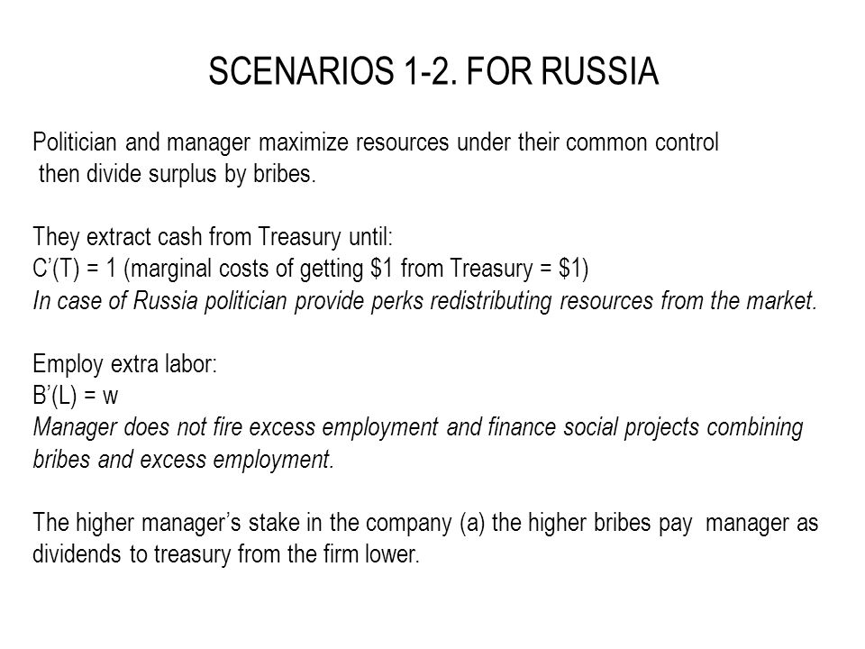 SCENARIOS 1-2. FOR RUSSIA Politician and manager maximize resources under their common control then divide surplus by bribes. They extract cash from T