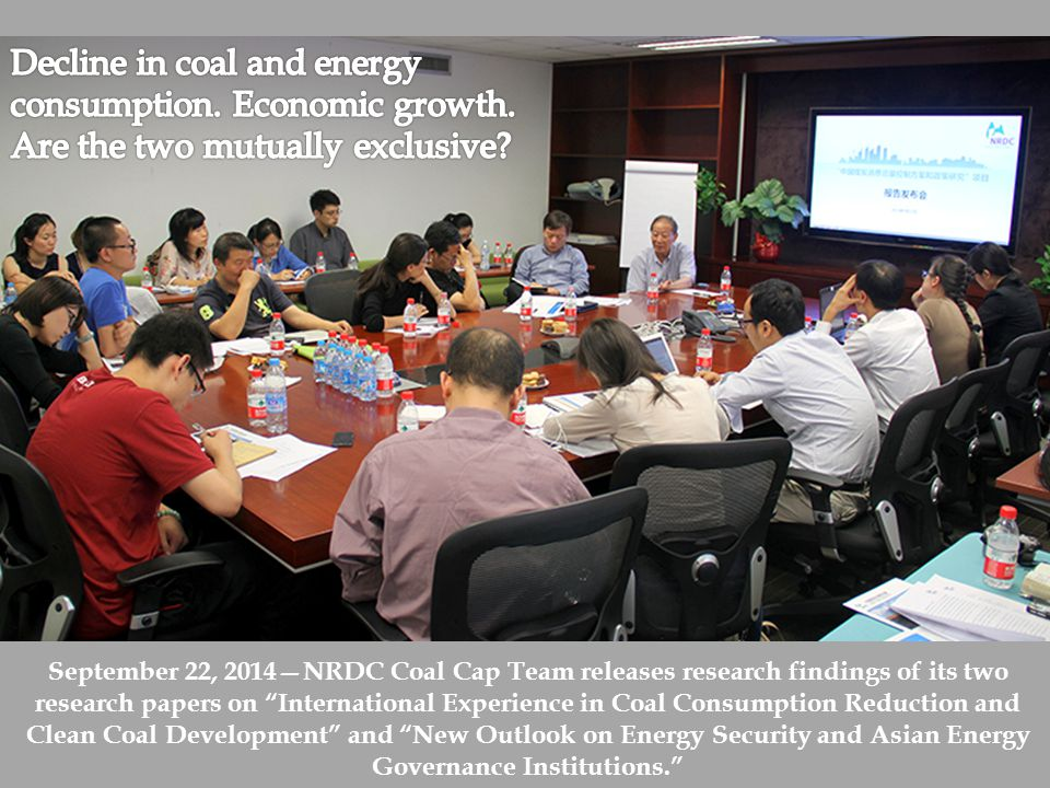 September 22, 2014—NRDC Coal Cap Team releases research findings of its two research papers on International Experience in Coal Consumption Reduction and Clean Coal Development and New Outlook on Energy Security and Asian Energy Governance Institutions.
