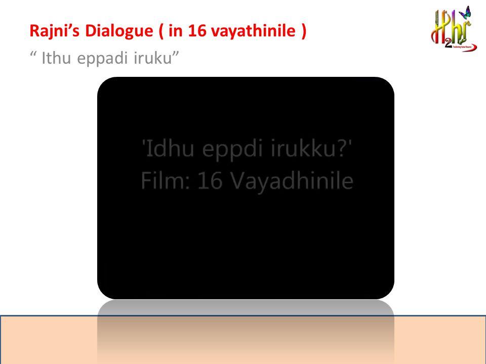 Rajni's Dialogue ( in 16 vayathinile ) Ithu eppadi iruku