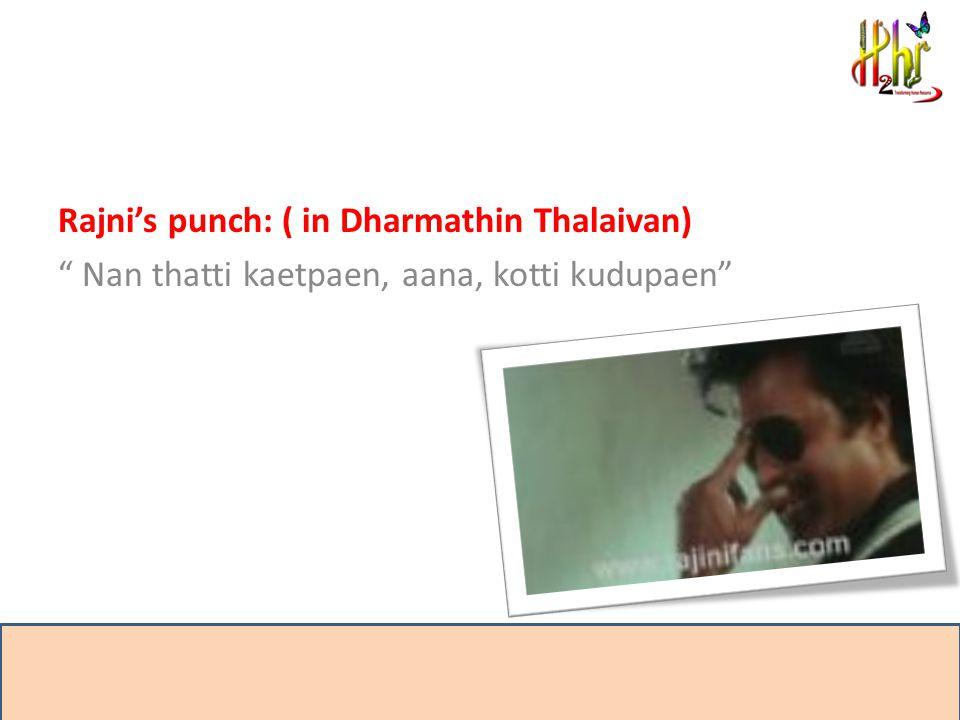 Rajni's punch: ( in Dharmathin Thalaivan) Nan thatti kaetpaen, aana, kotti kudupaen