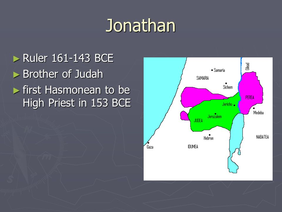 Jonathan ► Ruler 161-143 BCE ► Brother of Judah ► first Hasmonean to be High Priest in 153 BCE