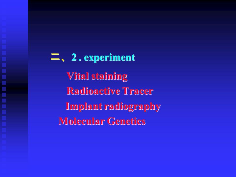 二、 2. experiment Vital staining Vital staining Radioactive Tracer Radioactive Tracer Implant radiography Implant radiography Molecular Genetics Molecu