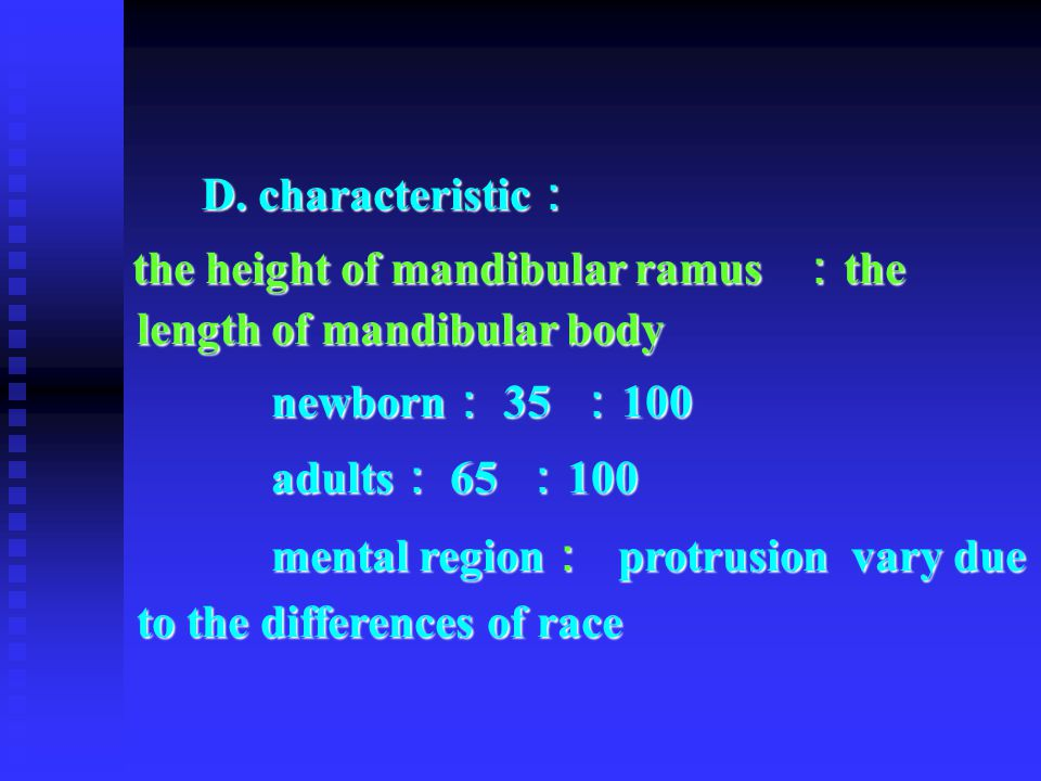 D. characteristic : the height of mandibular ramus : the length of mandibular body the height of mandibular ramus : the length of mandibular body newb