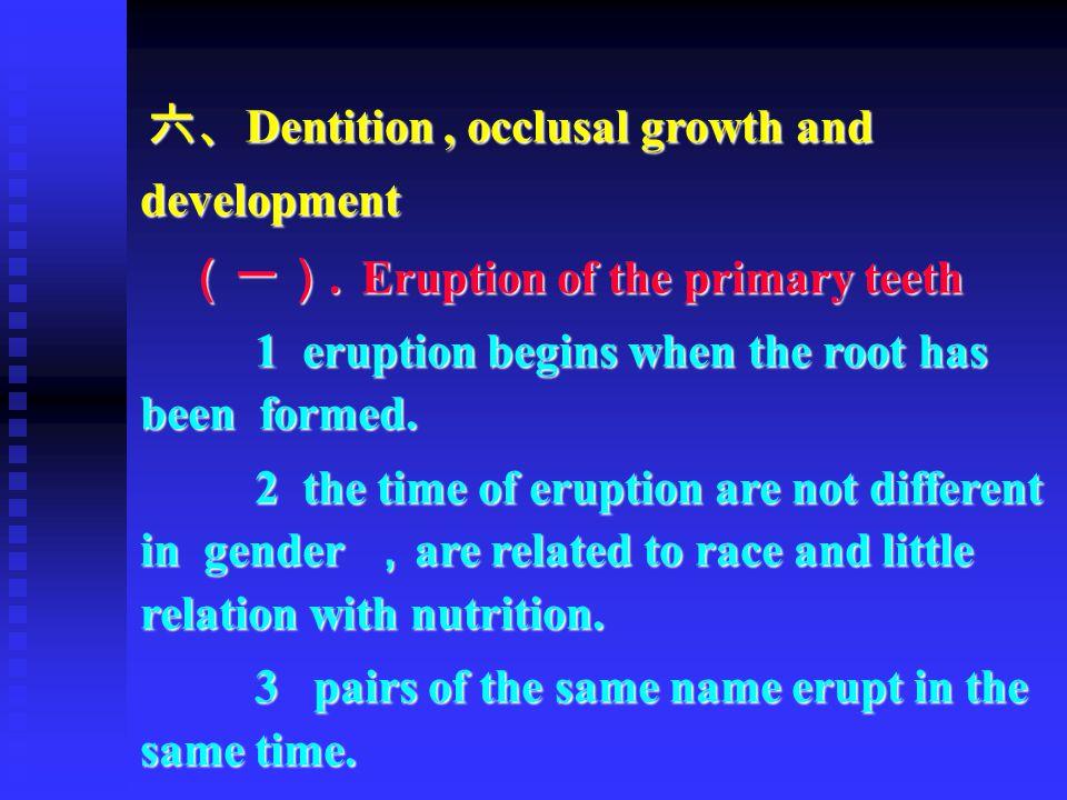 六、 Dentition, occlusal growth and development 六、 Dentition, occlusal growth and development (一). Eruption of the primary teeth (一). Eruption of the pr