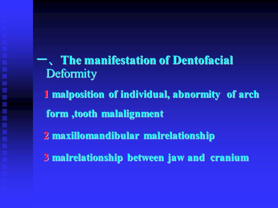 一、 The manifestation of Dentofacial Deformity 1 malposition of individual, abnormity of arch form,tooth malalignment 1 malposition of individual, abno