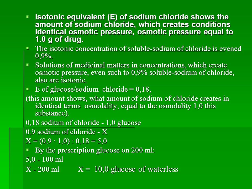  Isotonic equivalent (E) of sodium chloride shows the amount of sodium chloride, which creates conditions identical osmotic pressure, osmotic pressure equal to 1.0 g of drug.