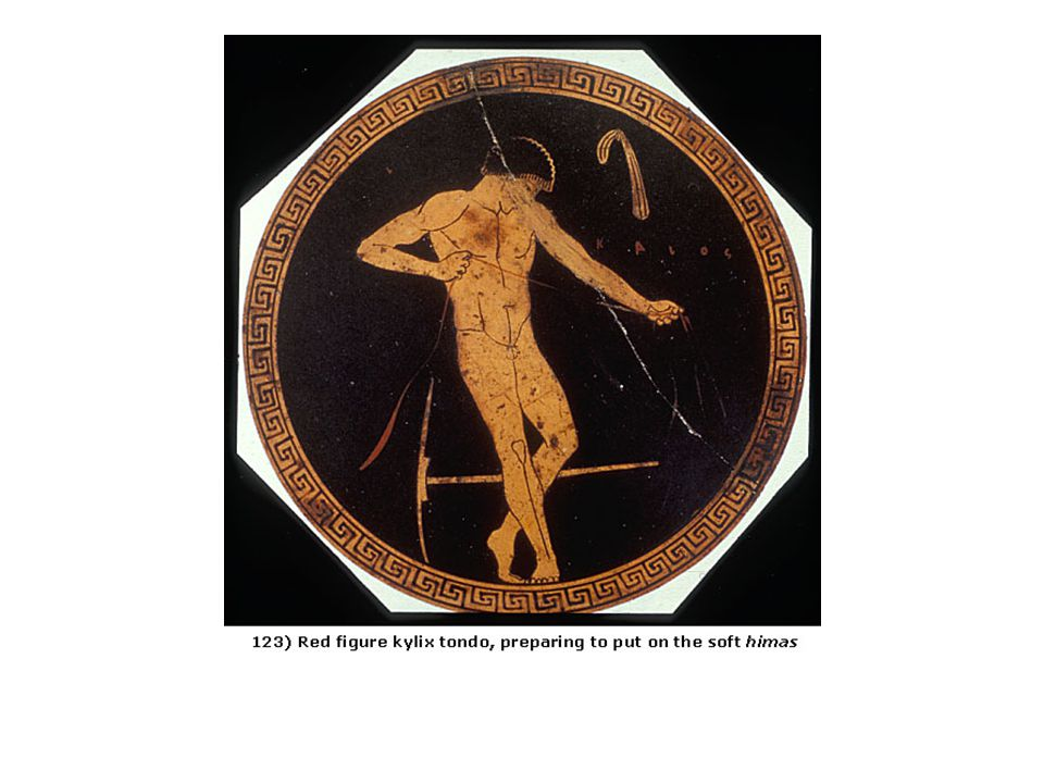 Philostratus. On Gymnastics.