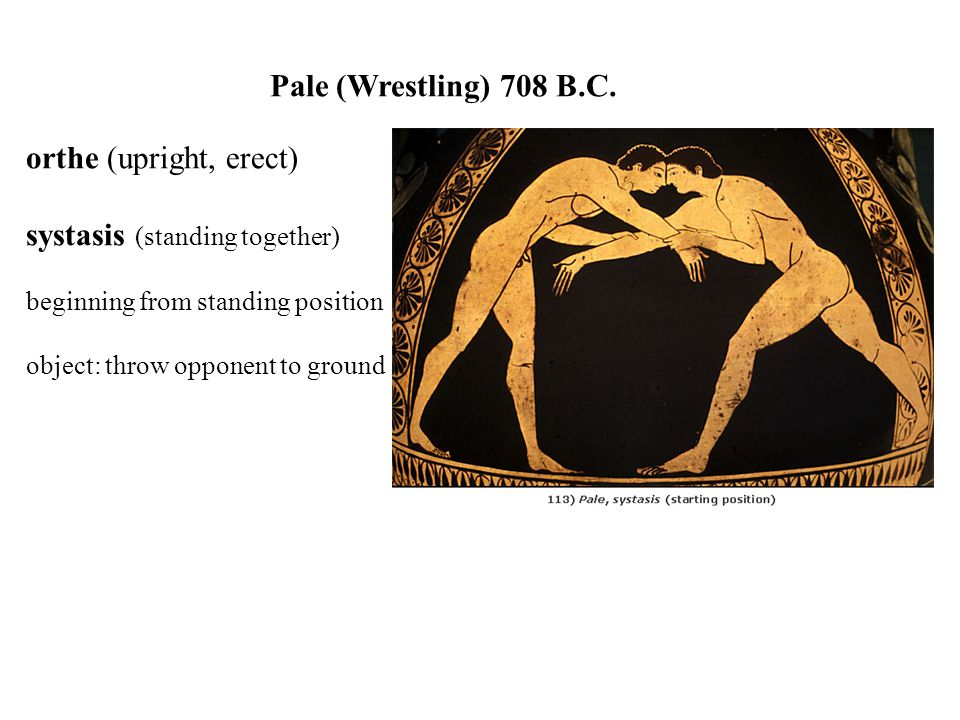 And don't forget about wrestling match at the Funeral Games for Patroclus in Iliad 23 (Arete 1)