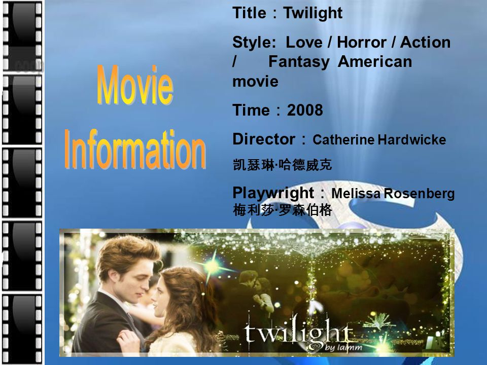Title : Twilight Style: Love / Horror / Action / Fantasy American movie Time : 2008 Director : Catherine Hardwicke 凯瑟琳 · 哈德威克 Playwright : Melissa Ros