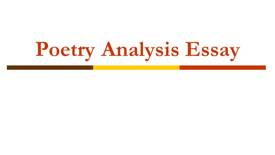 Should a poem comparison essay have an introduction?
