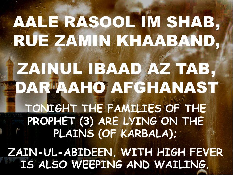 AALE RASOOL IM SHAB, RUE ZAMIN KHAABAND, ZAINUL IBAAD AZ TAB, DAR AAHO AFGHANAST TONIGHT THE FAMILIES OF THE PROPHET (3) ARE LYING ON THE PLAINS (OF K