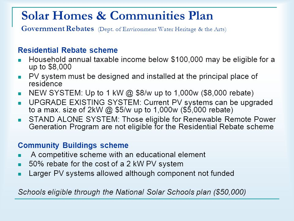 Solar Homes & Communities Plan Government Rebates (Dept.