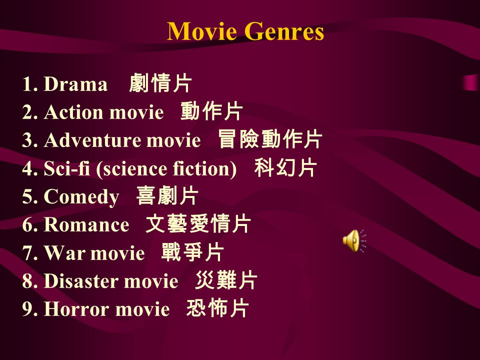 Movie Genres 1. Drama 劇情片 2. Action movie 動作片 3.