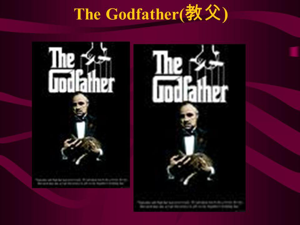 The Godfather( 教父 )