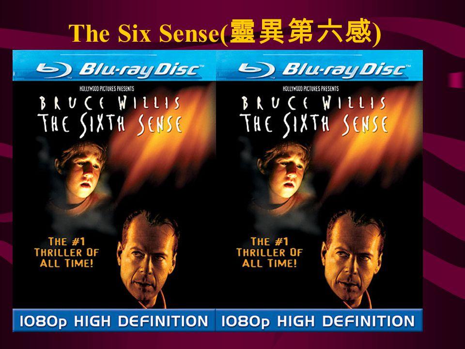 The Six Sense( 靈異第六感 )