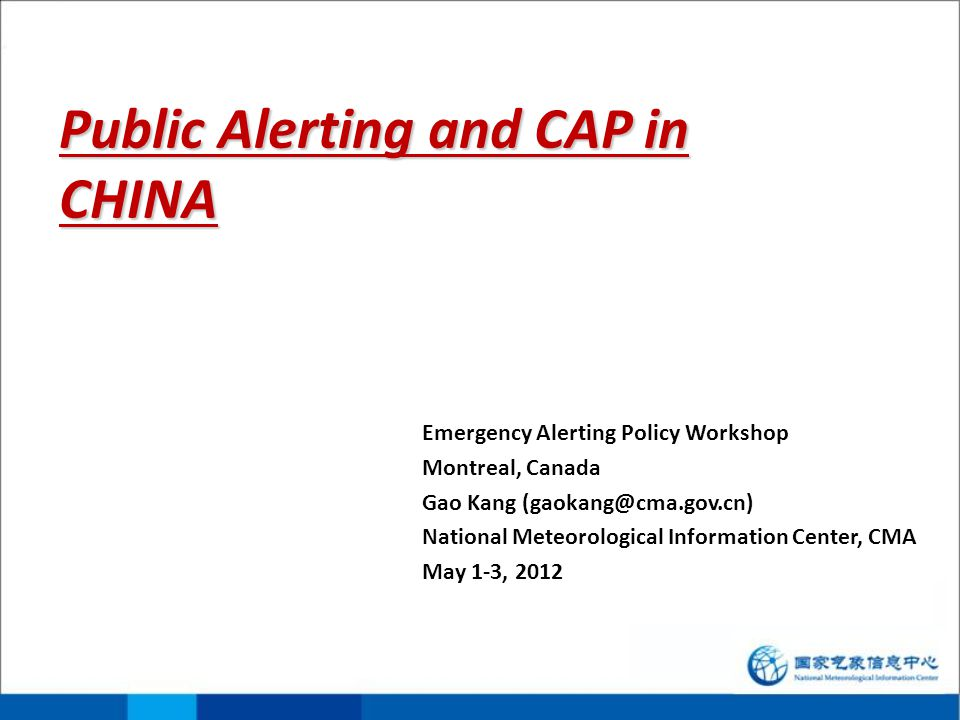 China Public Emergency Alerting System Allows the authorities of China to notify people under all emergency circumstances which are divided into four categories including: natural calamity  natural calamity  accident disaster  public health emergency  social safety  social safety  Authorized By Emergency Response Office of State Council  Built by China Meteorological Administration (CMA)