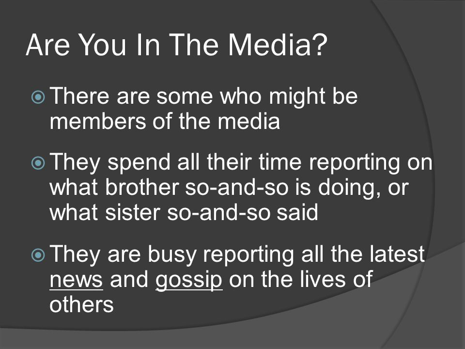 Are You In The Media.