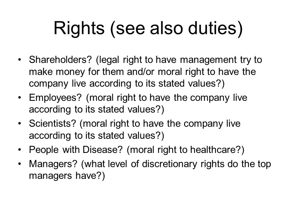 Duties What duties does management have to its shareholders.
