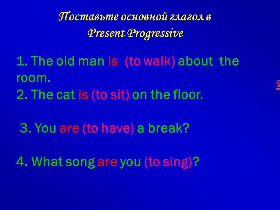 Раскройте скобки, употребляя глаголы в Present Progressive 1.He (to play) now.